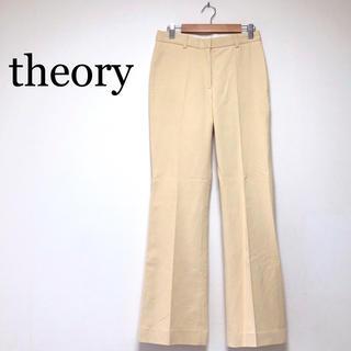 セオリー(theory)のtheory 美シルエット センタープレスパンツ スラックス ベージュ セオリー(カジュアルパンツ)