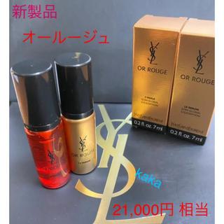 Yves Saint Laurent Beaute - 新製品 イヴサンローラン   オールージュ ユイルN & セラムN 2万円相当♡