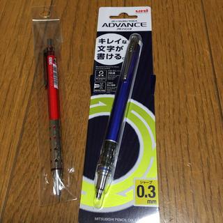 ミツビシエンピツ(三菱鉛筆)のシャーペン 2本セット(ペン/マーカー)