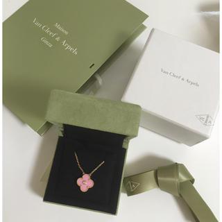 Van Cleef & Arpels - 正規品 ヴァンクリーフ&アーペル クリスマス限定アルハンブラ セーブル ピンク