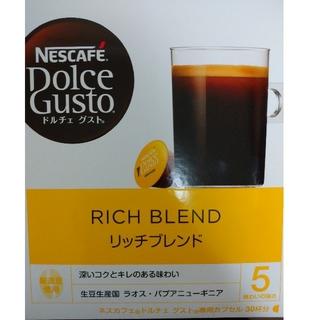 ネスレ(Nestle)のドルチェグスト リッチブレンド 30杯分(コーヒー)