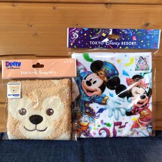 Disney - ディズニー 35周年&ダッフィー ハンドタオル2枚セット