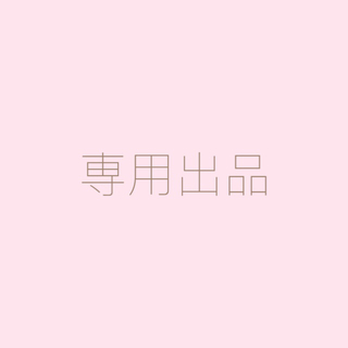 MERCURYDUO - 【FILA MERCURYDUO別注】ロゴTシャツ ブラック