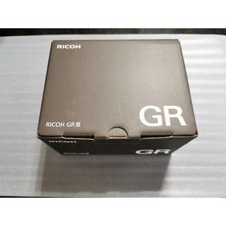 リコー(RICOH)のRICOH GRIII 初回出荷限定ブルーリング、おまけ付(量販店:A査定)(コンパクトデジタルカメラ)