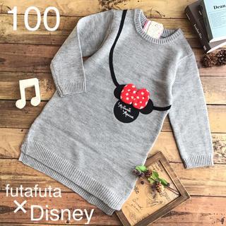 futafuta - 【100】フタフタ ミニー ポシェット風 ニットワンピース グレー