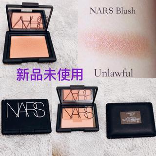NARS - ナーズ  NARS Mac チーク ブラッシュ 4045 UNLAWFUL