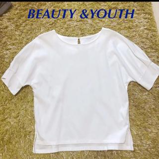 BEAUTY&YOUTH UNITED ARROWS - ビューティアンドユース 白カットソー 美品!