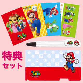 Nintendo Switch - 【新品未使用】スーパーマリオ ポストカード4種 ボールペン マスクケース 特典