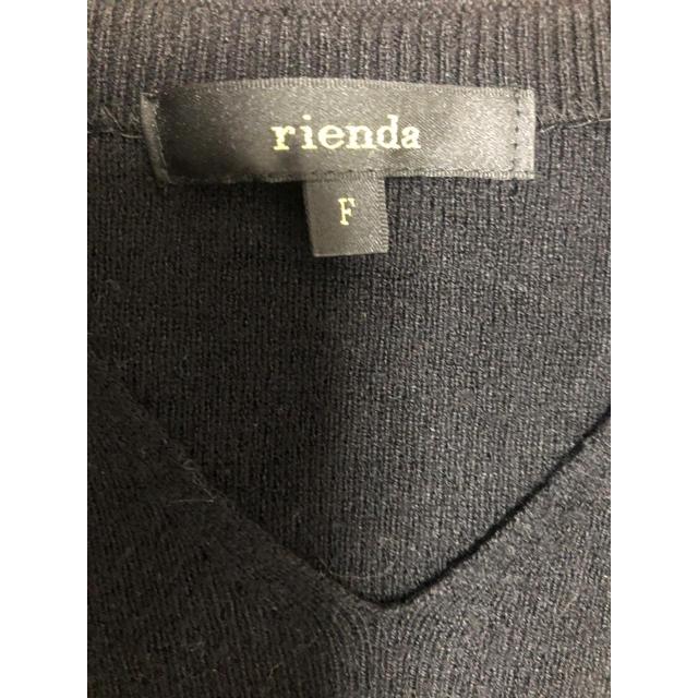 rienda(リエンダ)のニットワンピース レディースのワンピース(ロングワンピース/マキシワンピース)の商品写真