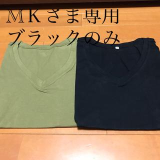 ディーエイチシー(DHC)のDHC  VネックTシャツ Sサイズ 2枚セット(Tシャツ(半袖/袖なし))