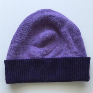 ビームス(BEAMS)の【未使用品】BEAMSで購入☆イタリア製 ニット帽(ニット帽/ビーニー)