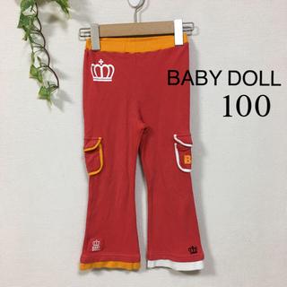 ベビードール(BABYDOLL)のBABY DOLL 長ズボン 100(パンツ/スパッツ)