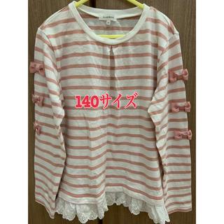 ハッシュアッシュ(HusHush)のピンクボーダー ロンT 長袖 女の子 ハッシュアッシュ  綿100(Tシャツ/カットソー)