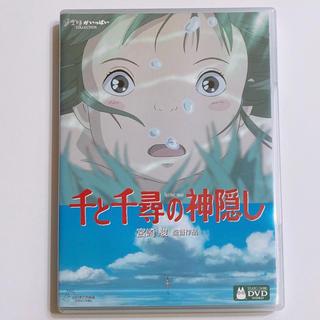 ジブリ(ジブリ)の千と千尋の神隠し DVD 特典ディスクのみ ケース付き! スタジオジブリ 宮崎駿(アニメ)