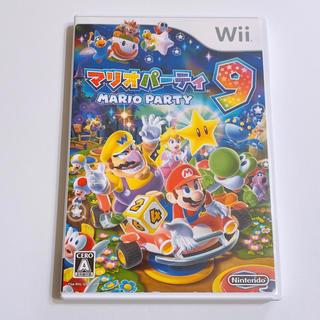ウィー(Wii)のマリオパーティ9 美品! Wii Wii U 任天堂 ゲーム ソフト マリパ(家庭用ゲームソフト)