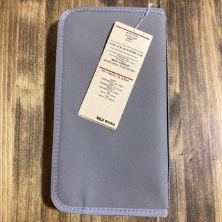 ムジルシリョウヒン(MUJI (無印良品))の無印良品  パスポートケース マルチケース グレー 新品・未使用(日用品/生活雑貨)