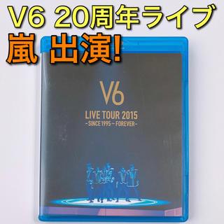 ブイシックス(V6)の嵐 出演! V6 LIVE TOUR 2015 ブルーレイ 通常盤 美品!(ミュージック)