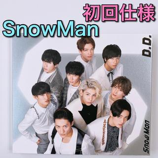 SnowMan D.D. Imitation Rain 通常盤 初回仕様 CD(ポップス/ロック(邦楽))