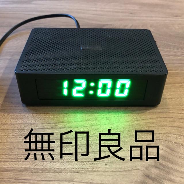 MUJI (無印良品)(ムジルシリョウヒン)の【状態良好(^^)】無印良品 目覚まし時計 置き時計 インテリア/住まい/日用品のインテリア小物(置時計)の商品写真
