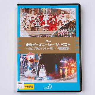 Disney - 東京ディズニーシー ザ・ベスト 冬&ブラヴィッシーモ! DVD レンタル落ち
