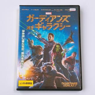 マーベル(MARVEL)のガーディアンオブギャラクシー DVD レンタル落ち MARVEL ディズニー(外国映画)
