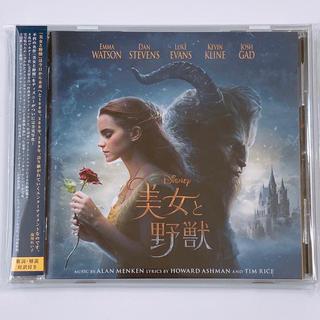 ビジョトヤジュウ(美女と野獣)の美女と野獣 オリジナルサウンドトラック 英語版 CD 美品! ディズニー 実写版(映画音楽)