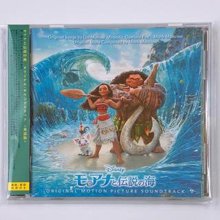 Disney - モアナと伝説の海 オリジナルサウンドトラック (英語版) CD 美品 ディズニー