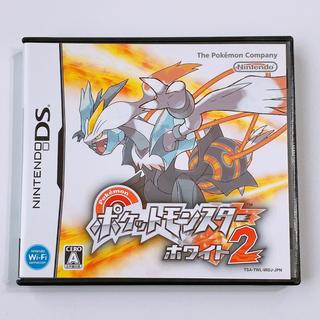 ポケモン(ポケモン)のポケットモンスター ホワイト2 美品! DS 3DS ポケモン ゲーム ソフト(携帯用ゲームソフト)
