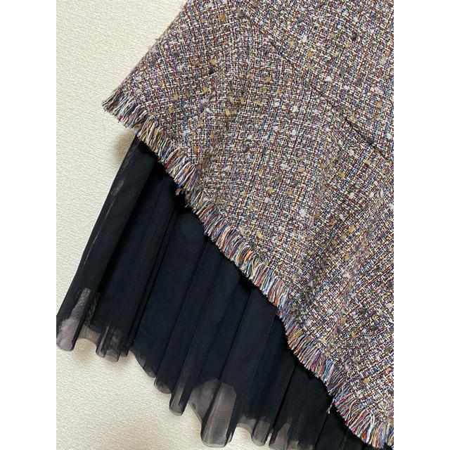 eimy istoire(エイミーイストワール)の美品 eimyistoire ツイードスカート レディースのスカート(ロングスカート)の商品写真