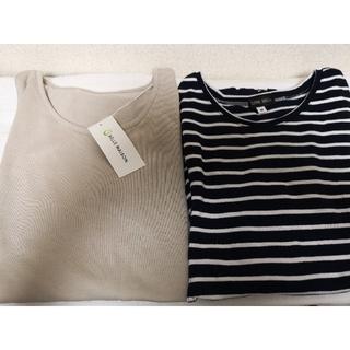 ベルメゾン(ベルメゾン)の授乳服セット 半袖&長袖(マタニティトップス)