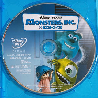 ディズニー(Disney)のモンスターズインク DVDのみ! 美品 ディズニー Disney ピクサー 映画(アニメ)