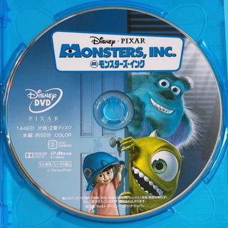 Disney - モンスターズインク DVDのみ! 美品 ディズニー Disney ピクサー 映画