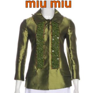 ミュウミュウ(miumiu)のmiumiu ミュウミュウ シルク 100% ジャケット イタリー製(テーラードジャケット)