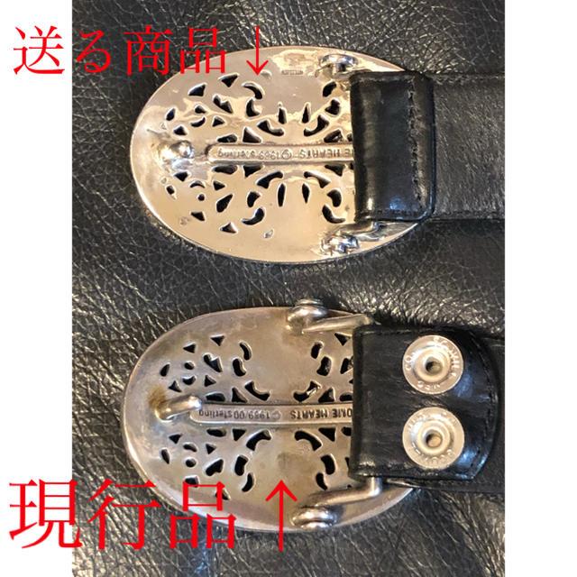 Chrome Hearts(クロムハーツ)の【32インチ】オールド クロムハーツ オーバルクロス ベルト メンズのファッション小物(ベルト)の商品写真