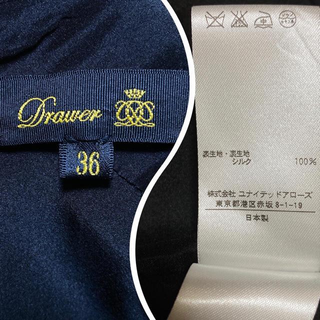 Drawer(ドゥロワー)のDrawer ドゥロワー ブラウス シルク ブラック レディースのトップス(シャツ/ブラウス(長袖/七分))の商品写真