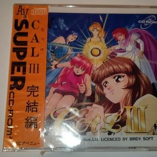 エヌイーシー(NEC)の新品未使用 美品CALⅢ PCエンジン スーパーCDROM2(家庭用ゲームソフト)