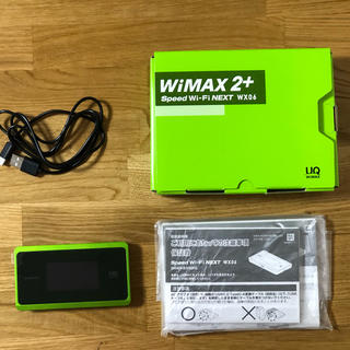 NEC - WiMAX Speed Wi-Fi WX06 本体クレードルセット