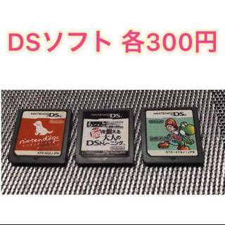 ニンテンドーDS - DSソフト 各300円