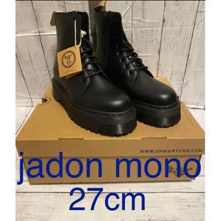 ドクターマーチン(Dr.Martens)の新品 ドクターマーチン 8ホール ブーツ jadon mono UK8(ブーツ)
