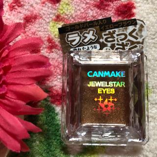 CANMAKE - 新品未使用品 CANMAKE ジュエルスターアイズ06 アイシャドー