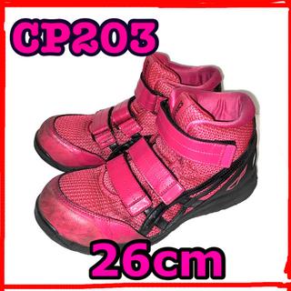 アシックス(asics)のアシックス 安全靴 WINJOB CP203限定ブライドローズカラー 26cm(その他)