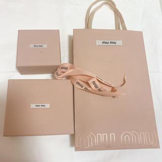 ミュウミュウ(miumiu)のミュウミュウ 空箱 リボン ショップ袋 miumiu  (その他)