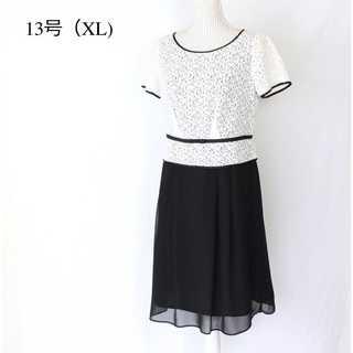 ビーンズプレス★レース×シフォン ワンピース 13号(XL) 白黒 お呼ばれ(ミディアムドレス)