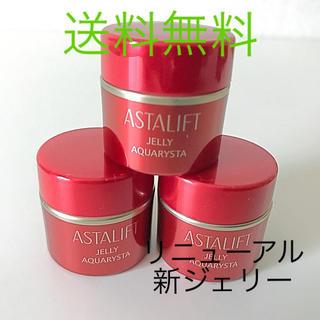 ASTALIFT - アスタリフト 新ジェリーアクアリスタ   3個 15g 最新 送料無料