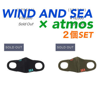 atmos - atmos × WIND AND SEA