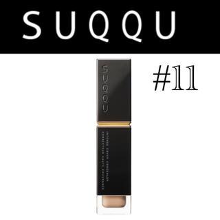 スック(SUQQU)のSUQQU インテンス カバー コンシーラー #11(コンシーラー)