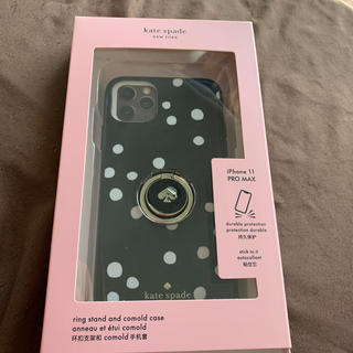 ケイトスペードニューヨーク(kate spade new york)の新品ケイトスペードiPhoneケース iPhone11 PROMAX(iPhoneケース)
