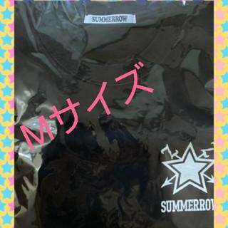 平野紫耀 着用 Tシャツ summerrow