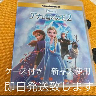 アナトユキノジョオウ(アナと雪の女王)の♡アナと雪の女王2 Blu-ray ブルーレイ ♡(キッズ/ファミリー)