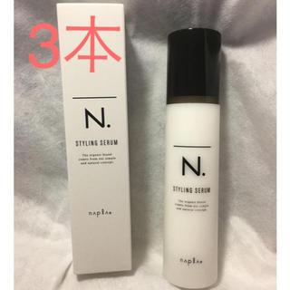 NAPUR - 【3本セット】ナプラ N. エヌドット スタイリングセラム 94g